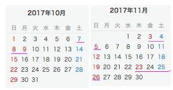 20171011