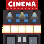 テラフォーマーズの三池監督がジョジョ4部を実写映画化!失敗を振り返る