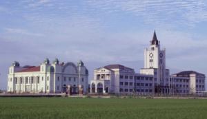 大谷中学校