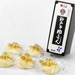 """神戸牛100%の皇蘭の""""神戸牛肉まん""""は通販可!ビビット&ウラマヨ"""