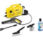 ケルヒャー高圧洗浄機K2クラシックは家庭用でコンパクト&軽量!スマステ