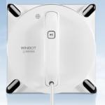 窓拭きロボットWINBOT950(ウィンボット)は凹凸のある窓もOK!ZIP