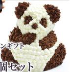 リトルパンダ(マイルストーン)は冷凍で届く立体ケーキ!ビビット取り寄せ