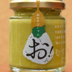 おむすびジャムは新潟県長岡産野菜使用のご飯につけるジャム!スマステ