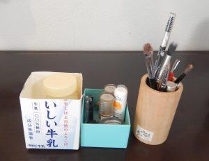 afternoon tearoom makebox5