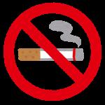 禁煙手当とは?導入企業や相場は?罰則はある?あさチャン