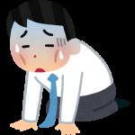 憔悴(しょうすい)しきった,ってどういう意味!?TOKIO山口メンバーの事件