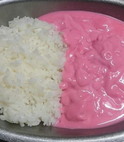 pink curry