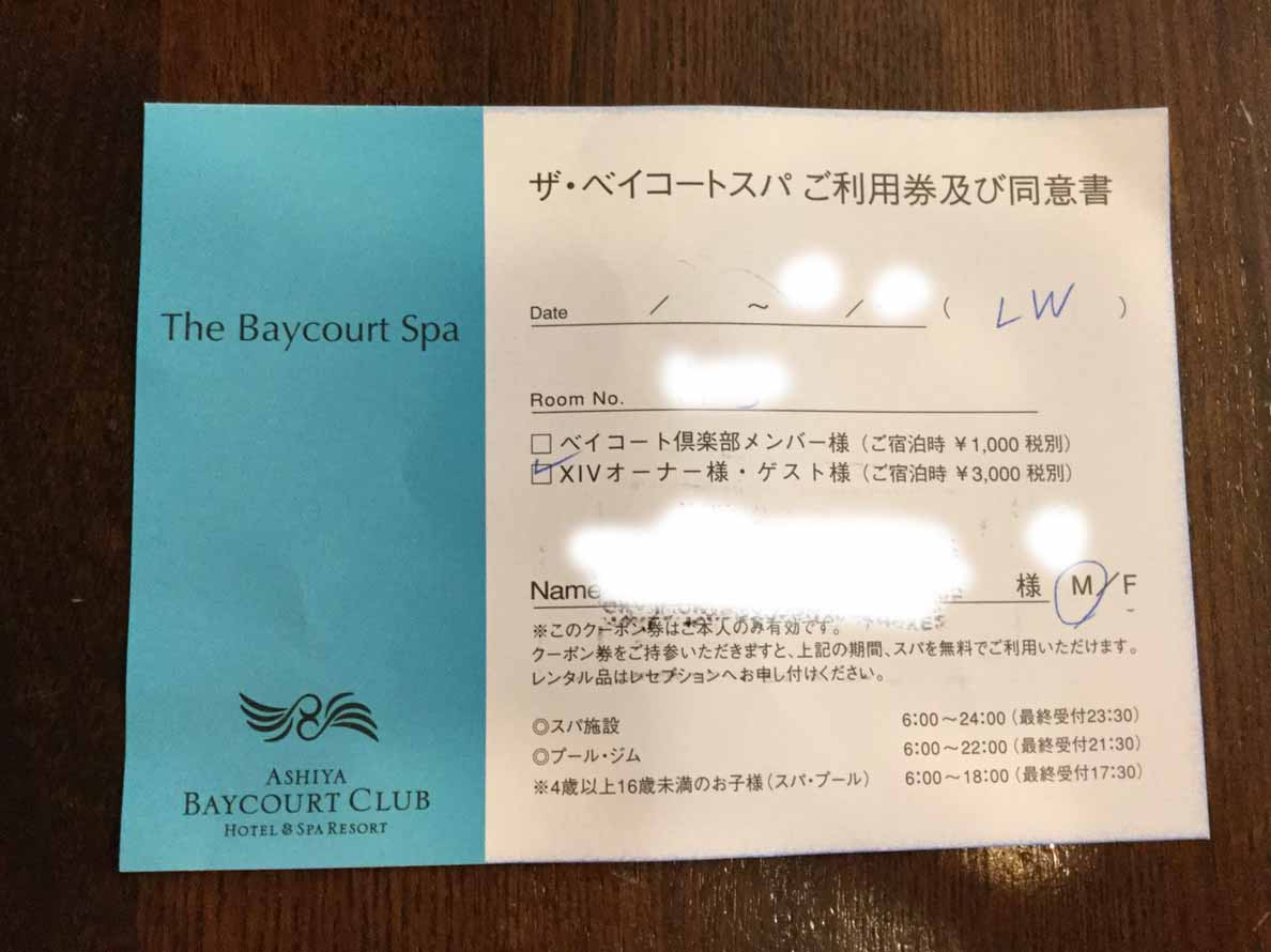 ticket baycourt