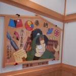 忍たま聖地巡礼:潮江素盞嗚神社(兵庫県尼崎市)に行ってきました