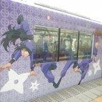 忍たま乱太郎,山陽電車コラボのラッピング電車でスタンプラリー!須磨浦山上遊園で遊ぶ