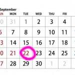 秋分の日は9月23日じゃない!2020年は9/22! 連休になる?
