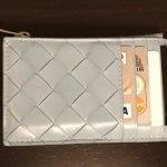 ボッテガヴェネタのカードケースをミニ財布としてレビュー/キャッシュレス時代に使う感想